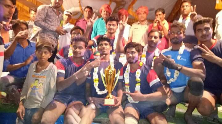 Dhakad Sports Academy