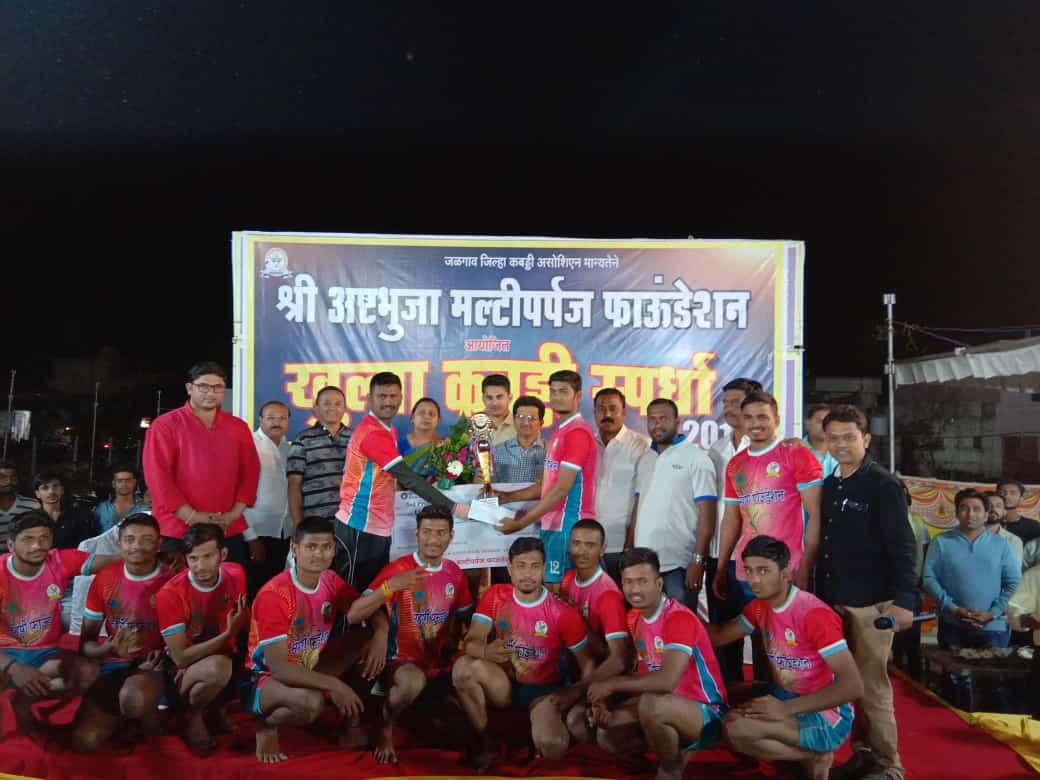 Maharshi Walmik Kabaddi Foundation