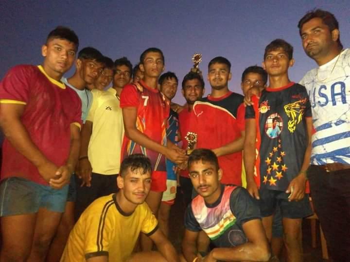 Amit & Ashok Academy