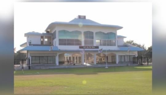 BBD Sport Club