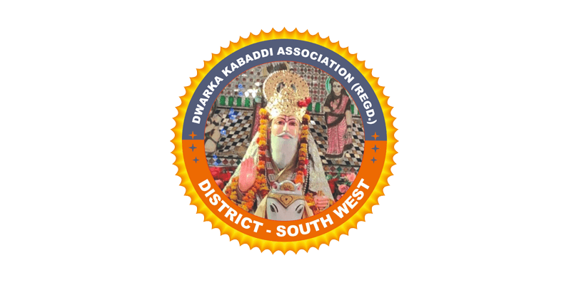 Dwarka Kabaddi Association