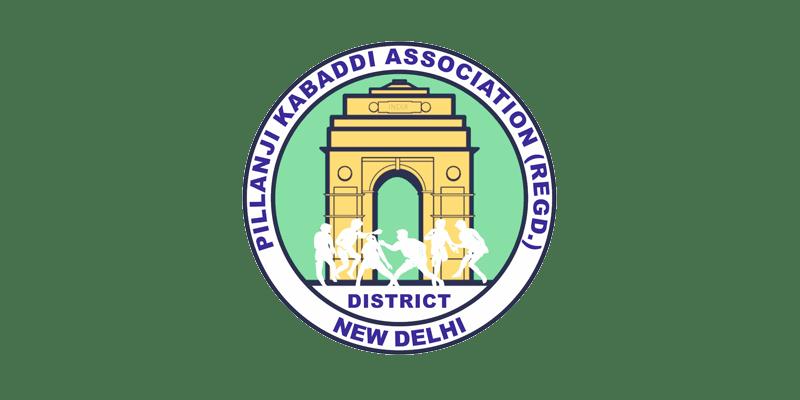Pilanji Kabaddi Association